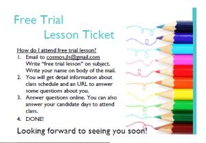 Free trial lesson