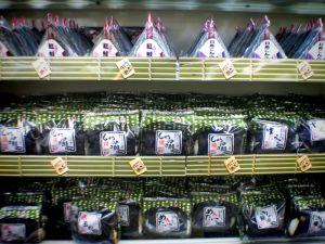 Onigiri Convenience Store