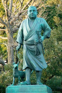 Statue of Saigo Takamori walking his dog