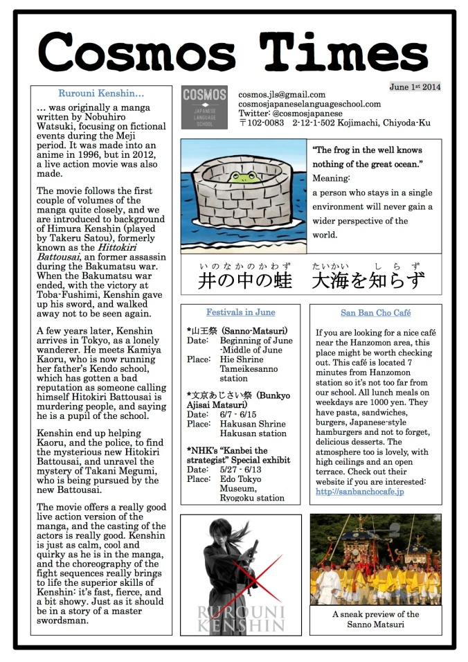 Cosmos Times (June)