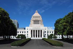 The Diet Building in Nagatachô