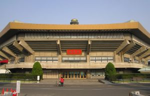 The budokan, host to many concerts and Martial Arts Tournaments.