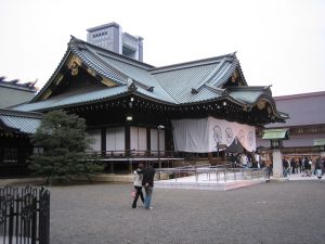 Yasukuni Shrine Honden building.