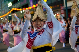 Awa Odori in Tsukishima (photo courtesy of Wikipedia)