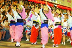 Awa Odori dancers.