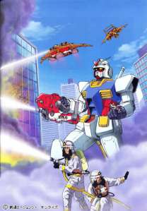 A poster for the Japanese Firefighting corp, with the help from Gundam.