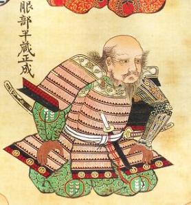 "Hattori ""Hanzô"" Masanari. (Photo courtesy of Japanese Wikipedia)"