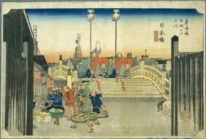 Nihonbashi (日本橋) (Photo courtesy of Wikipedia)