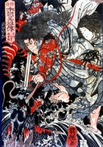 Susanoo and Yamata-no-Orochi (Picture courtesy of Wikipedia)