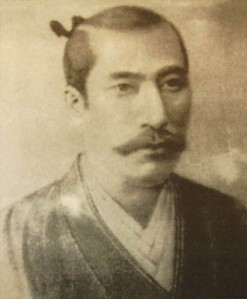 An imagined portrait of Oda Nobunaga (Photo Courtesy of Wikipedia)