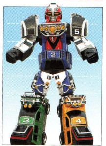 The RV Robo from Gekisou Sentai Carranger. (Photo courtesy of powerranger.wikia.com)