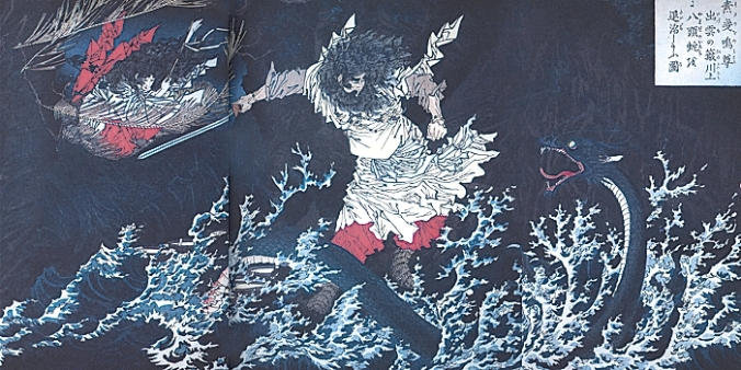 """Nihon ryaku-shi"", where Susanoo is depicted."