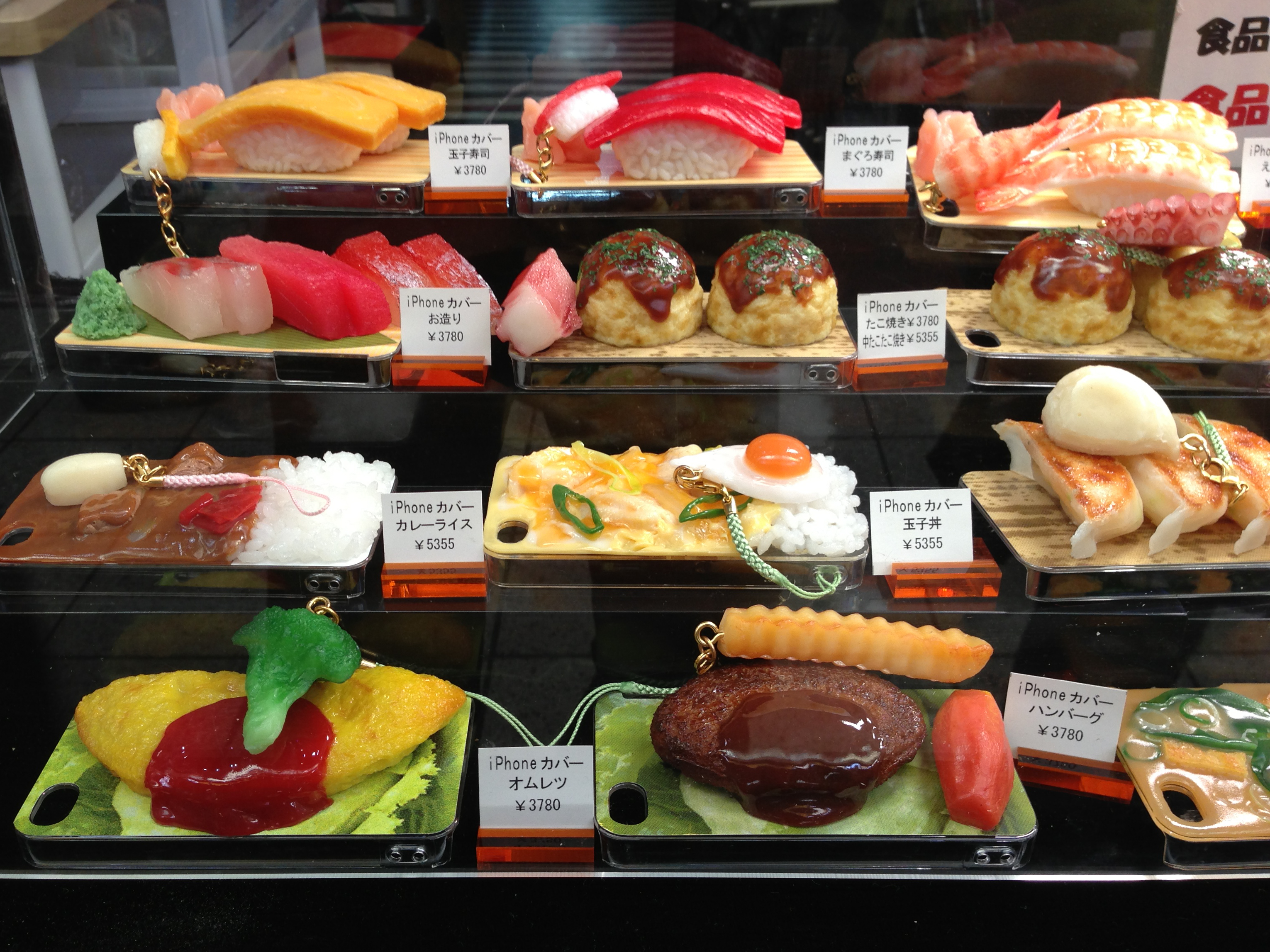 the fake food culture in japan cosmos tokyo