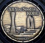 kobe-manhole