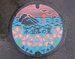 misumi-manhole-2