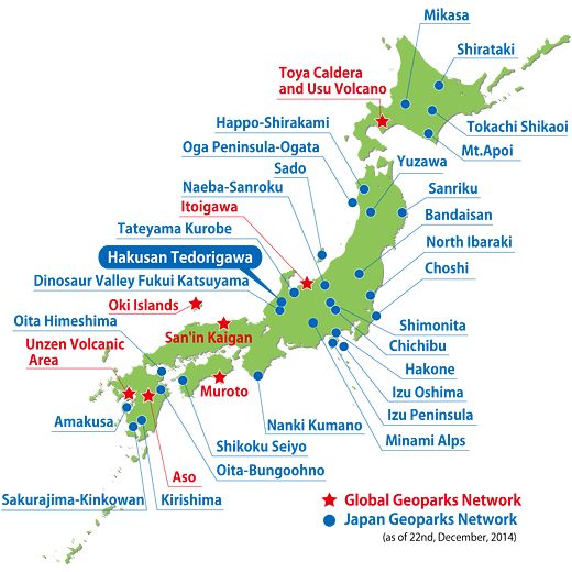 20141222_geojapanmap